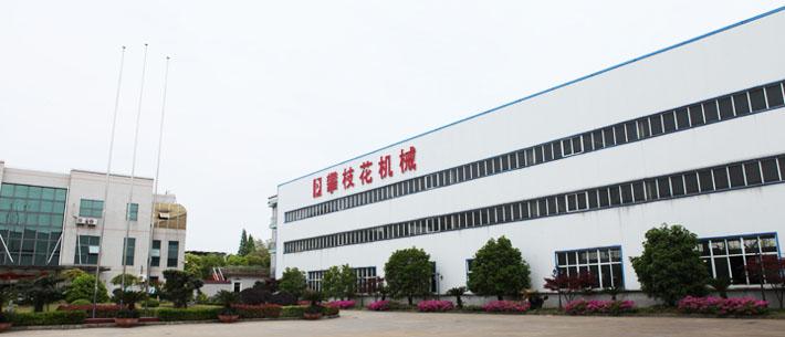 lg公司厂房手绘图